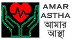 Amar Astha :: আমার আস্থা